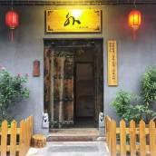 西安寺外民宿