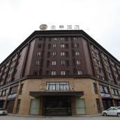 全季酒店(上海康橋秀沿路店)