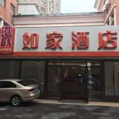 如家酒店(上海南六公路野生動物園店)