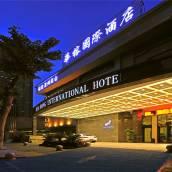 華榕國際酒店(西安明城牆交大店)