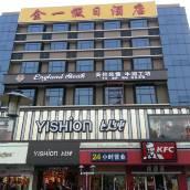 廣州金一假日酒店