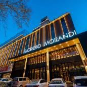 濟南喬治莫蘭迪酒店