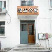 艾格文化客棧(青島海洋大學店)