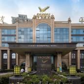 成都戛納國際酒店