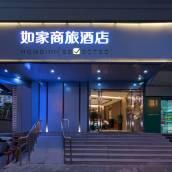 如家商旅酒店(上海塘橋中心店)