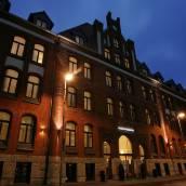 漢諾威宮殿大酒店