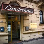 蘭德豪斯酒店