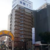神戶湊川公園東橫 INN