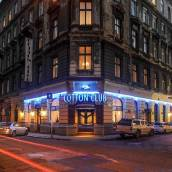 布達佩斯棉花樓酒店