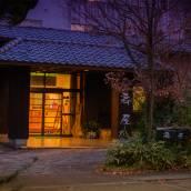 古湯溫泉扇屋旅館