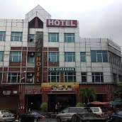 比約恩旺薩瑪菊精品酒店