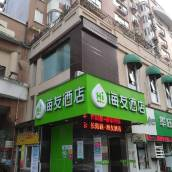海友酒店(上海北外灘長陽路店)