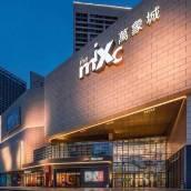 英卓未來公寓智能酒店(西安三橋地鐵站店)