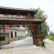 興文竹閒居生態果園農莊