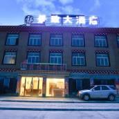 八宿景緻大酒店