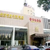 北京明日五洲酒店