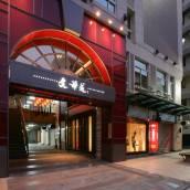 台中文華道會館