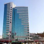 國際商務大廈(威海劉公島風景名勝區旅遊碼頭店)