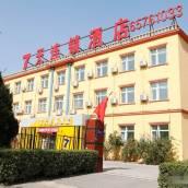 7天連鎖酒店(北京管莊地鐵站世通大廈店)