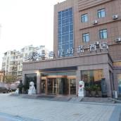 星程酒店(青島振華路地鐵站店)(原青島火車北站店)