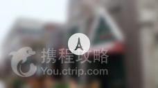 长生浦鲸鱼文化村