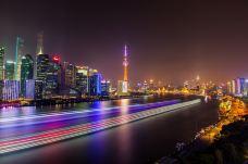 上海-尊敬的会员