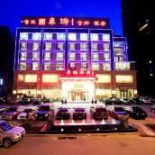 濟南卓瑞酒店