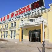 北京君巢酒店