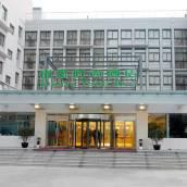 山水時尚酒店(北京芍藥居店)