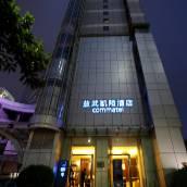 廣州益武凱陌酒店