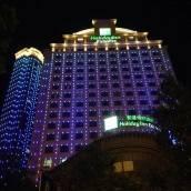 蘇州長江智選假日酒店