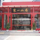 蘇州名山一家商務酒店