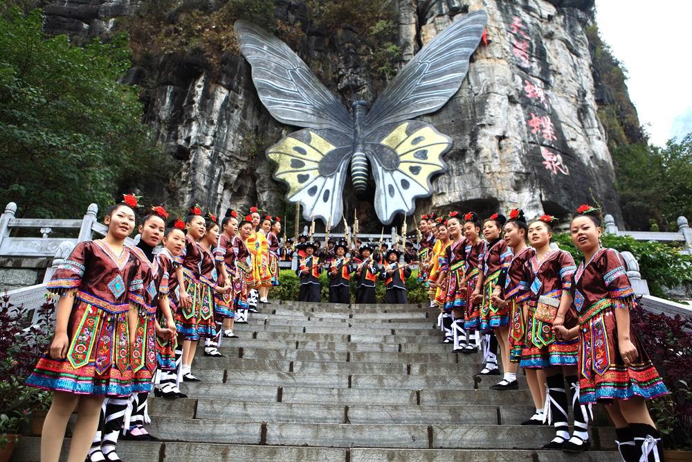 구이린 양수오 톈라이 호접천 공원 입장권